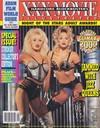 Janine Lindemulder Adam Film World Guide XXX Movie Illustrated Vol. 8 # 5 magazine pictorial