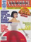 Jessica Steinhauser Adam Film World Guide XXX Movie Illustrated Vol. 8 # 12 magazine pictorial