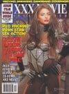 Jessica Steinhauser Adam Film World Guide XXX Movie Illustrated Vol. 9 # 12 magazine pictorial