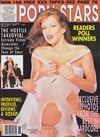 Christy Canyon Adam Film World Guide Porn Stars Vol. 11 # 6 magazine pictorial