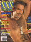 Adam Gay Video Showcase March 2008 - Vol. 15 # 9 magazine back issue cover image