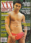 Adam Gay Video Showcase July 2008 - Vol. 16 # 1 magazine back issue cover image
