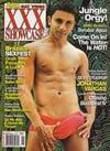 Adam Gay Video Showcase July 2008 - Vol. 16 # 1 magazine back issue