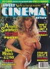 adult cinema review 1995 back issues behind the scenes of the porn world explicit exclusive spreads  Magazine Back Copies Magizines Mags