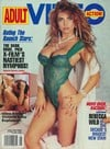 Adult Video Magazine Back Issues of Erotic Nude Women Magizines Magazines Magizine by AdultMags