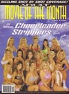 Tiffany Mynx Adult Movie of the Month Vol. 1 # 10 - Cheerleader Strippers magazine pictorial