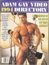 Adam Gay Video Directory # 4 magazine back issue cover image