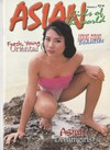 Asian Girls of the World # 2 magazine back issue cover image