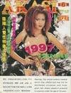 Akasi # 6 magazine back issue