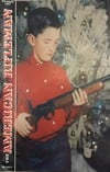 American Rifleman December 1957 magazine back issue