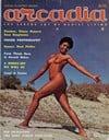 Arcadia # 7 magazine back issue