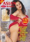 Asian Babes Vol. 1 # 4 magazine back issue