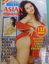 Asian Babes Vol. 3 # 6 magazine back issue