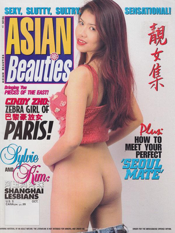 Japanese cover porn magazine