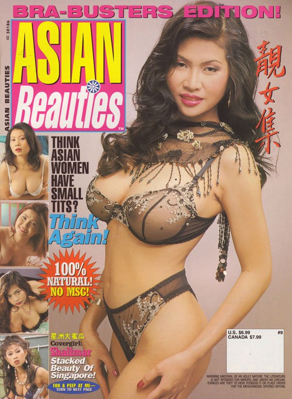 Asian Nude Magazine 93