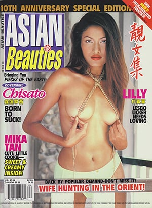 Beauties magazines asian