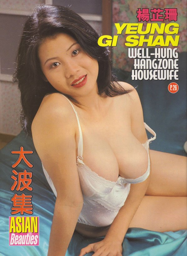 sex magazine japanese dating
