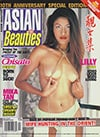 Asian Beauties Magazine Back Issues of Erotic Nude Women Magizines Magazines Magizine by AdultMags