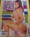 Asian Girls Vol. 18 # 2 magazine back issue