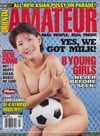Asian Lace Vol. 6 # 1 - Amateur magazine back issue cover image
