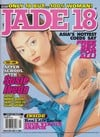 Asian Lace Vol. 6 # 2, May 2000 - Jade 18 magazine back issue cover image