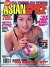 Asian Lace Vol. 6 # 4 magazine back issue cover image