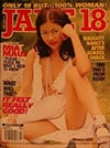 Asian Lace Magazine Back Issues of Erotic Nude Women Magizines Magazines Magizine by AdultMags