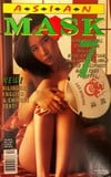 Asian Mask Magazine Back Issues of Erotic Nude Women Magizines Magazines Magizine by AdultMags