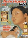 Asiatiques Girls # 8 magazine back issue cover image