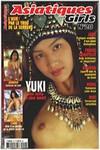 Asiatiques Girls # 20 magazine back issue