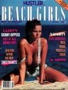 Hustler Beach Girls # 2 magazine back issue