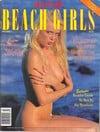 Hustler Beach Girls # 3 magazine back issue