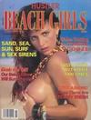 Hustler Beach Girls # 4 magazine back issue