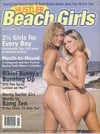 Hustler Beach Girls # 11 magazine back issue