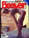 Beaver March 1984 magazine back issue