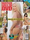 Best of Beaver Hunt # 67 - Hustler Girls on DVD magazine back issue