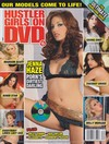best of beaver hunt magazine hustler girls on dvd 2009 back issues hottest pornstars sasha grey jenn Magazine Back Copies Magizines Mags