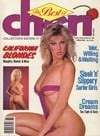 Ginger Allen The Best of Cheri # 17, Spring 1986 magazine pictorial