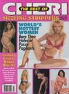 Chrissy Paris magazine cover Appearances Best of Cheri # 57