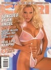 The Best of Cheri # 112 magazine back issue