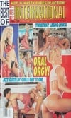 best of club international magazine 1997 back issues threeway lesbian sex pics oral orgy hottest gir Magazine Back Copies Magizines Mags