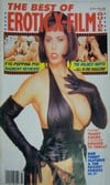 Best of Erotic X-Film Guide March 1991 magazine back issue