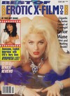Taylor Wane magazine cover  Best of Erotic X-Film Guide March 1993