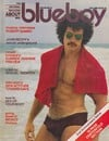 blueboy magazine 1977 back issues hot sexy 70s pornstars gay xxx photos robert deniro interview hot  Magazine Back Copies Magizines Mags