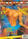 Blueboy February 1995 magazine back issue