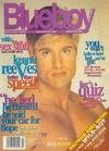 Blueboy July 1995 magazine back issue