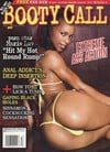 Booty Call # 17 - 2009 magazine back issue