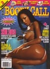 Booty Call # 27, 2010 magazine back issue