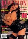 Black Satin Vol. 1 # 6 magazine back issue