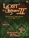 lost in a jigsaw by buffalo is named best jigsawpuzzle of the year by games magazine